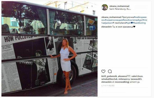 A chacun son cadeau d'anniversaire à Michael, comme ce bus à st petersburg (Russie)