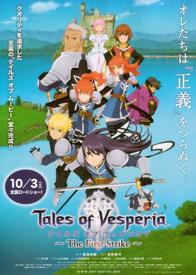 Tales of Vesperia : the first strike.