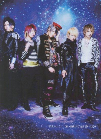 News sur Killerpilze , Alice Nine , KanonXKanon et Tokio Hotel