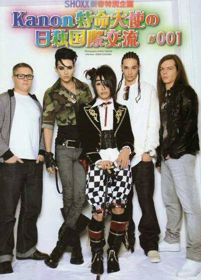 BIG NEWS : Tokio Hotel et Kanon d'An Café. + Bonus : images d'Alice Nine + une capture d'écran .