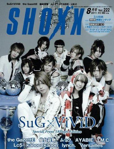 Pas beaucoup de news + images de ViViD , Sug et Shou.
