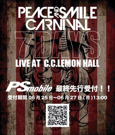 News sur Alice Nine , KanonXKanon , Killerpilze , Tokio Hotel.+ Images d'Alice Nine , PS Company.