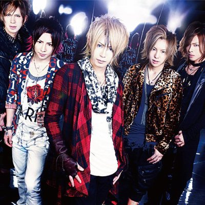 ViViD : BLUE PV  !!! Single Blue : Covers + chansons.