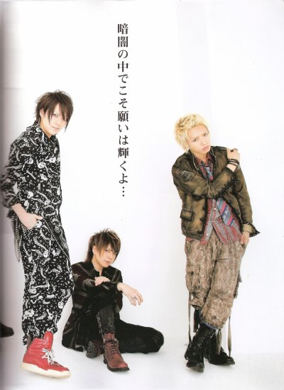 News de Killerpilze et d'Alice Nine + Image d'Alice Nine