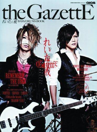 Covers de Fake de ViViD !! + The GazettE : THE SUICIDE CIRCUS PV  !!+ Image de the GazettE