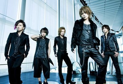 Covers de Fake de ViViD !! + The GazettE : THE SUICIDE CIRCUS PV  !!+ Image de the GazettE