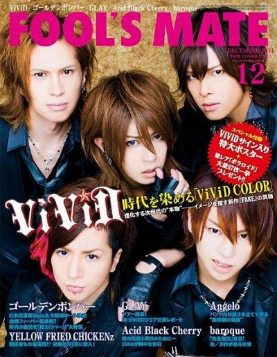 News sur ViViD !! Image de Sato.Bonus : SuG :Toy Soldier PV.