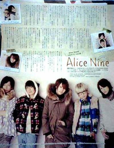 Images d'Alice Nine et de ViViD