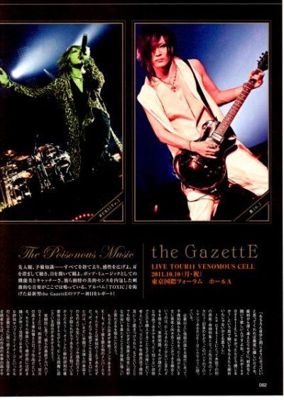 Images de the GazettE + News sur ViViD !!