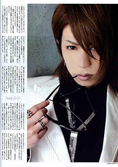 New look de ViViD suite + Images de Shin.