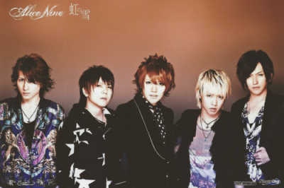 News  sur Lc5, An Cafe, Alice Nine, Golden Bomber + Images du Twitter de Miku+ vidéos de Alice Nine