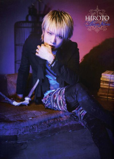 Images d'Alice Nine récentes.