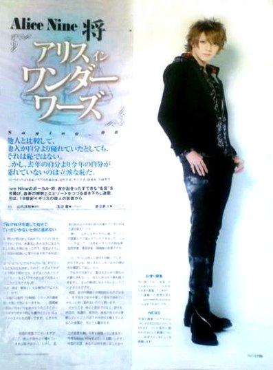Images d'Hiroto, Shou, Lc5 , Sato et Ko-ki + PV et making off : message de ViViD + Ring :audio.