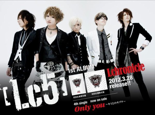The GazettE : New look pour DECADE part 4 + New look d'Lc5 + Lc5 et ViViD dans un Pati-Pati