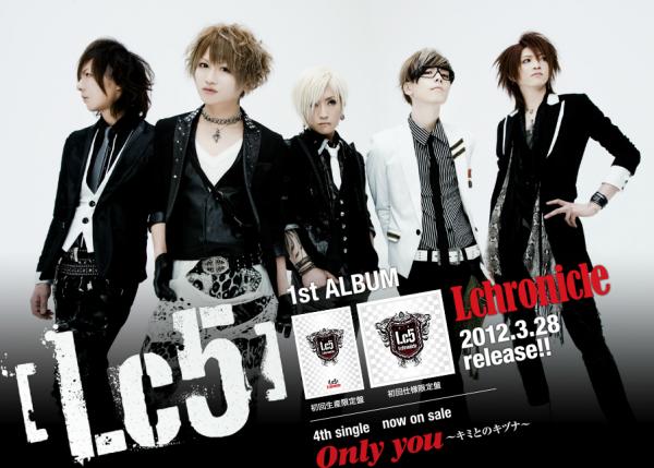 New look d'Lc5 + Images de Saga.