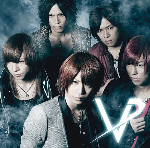 ViViD : Real Covers + New look part 1.