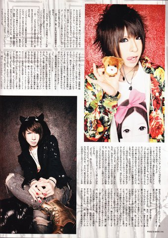 News sur An Cafe et ViViD. Bonus : images de Jun.