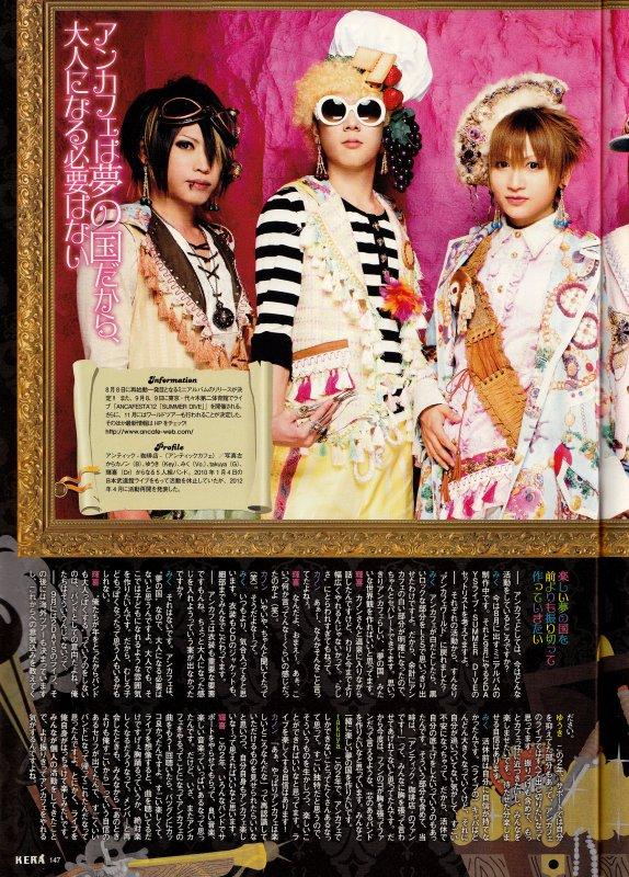 Images de Shou du PATi PATi + Cover d'Amazing Blue + Scans du Kera !!
