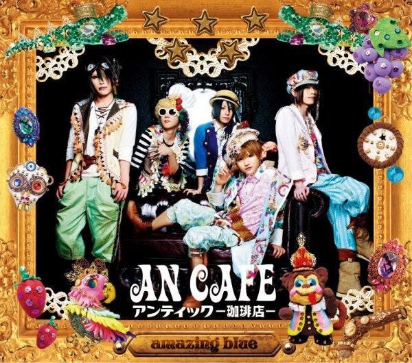 An Cafe : Cover limited + scans  perview du PATi-PATi.