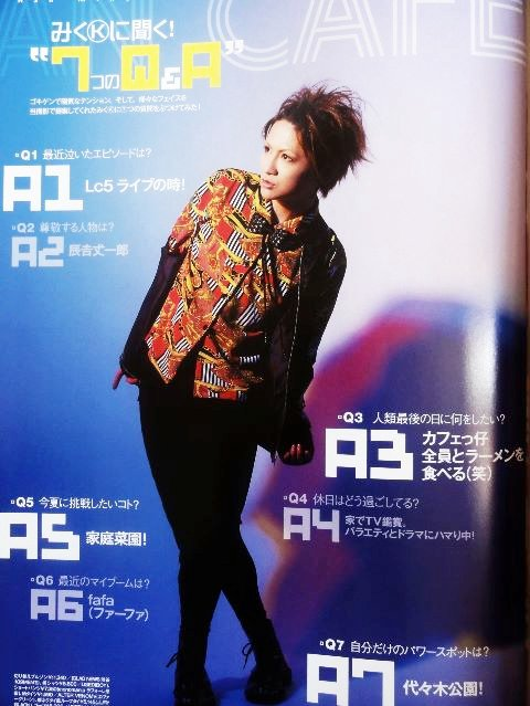 Scans du SHOXX vol 235  et men spider .... ( An Cafe)