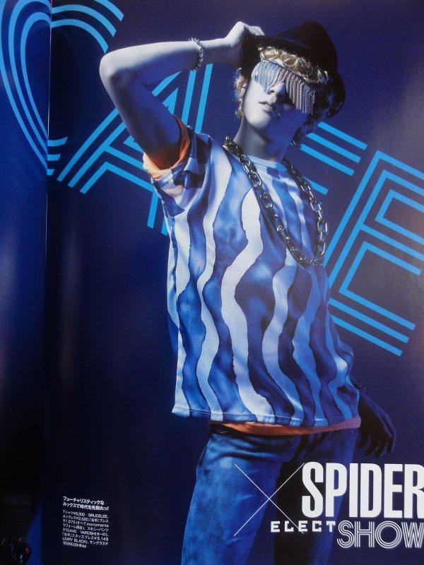 Men's spiders suite ( Miku et Yuuki) + com débile !