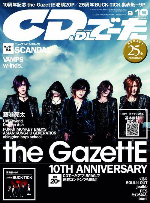 The GazettE : images + Page FB officiel et page FB Officiel d'Alice Nine.