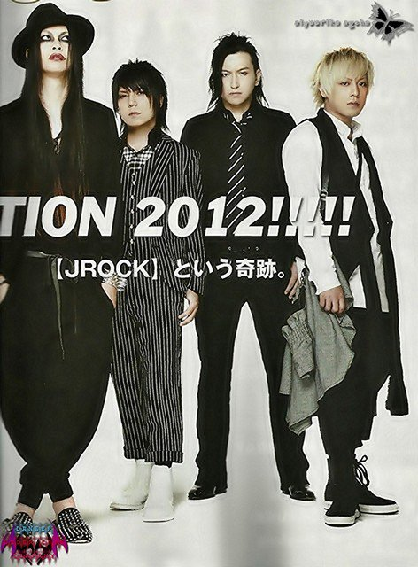 Scans du SHOXX  vol 237  avec Alice  Nine & MUCC part 1