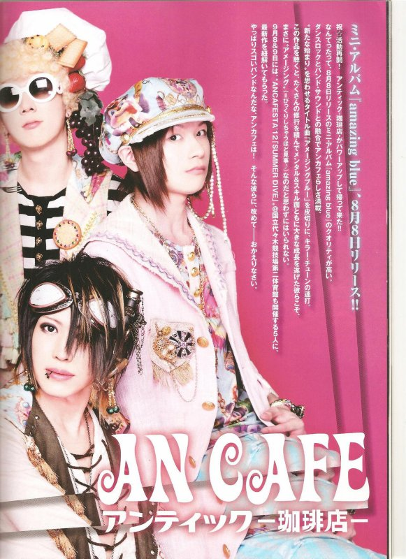 Scans du Fool's Mate de septembre + infos sur billets VIP pour concert d'An Cafe.