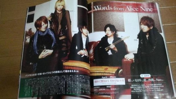 News sur Golden Bomber !! + Images d'Alice Nine.