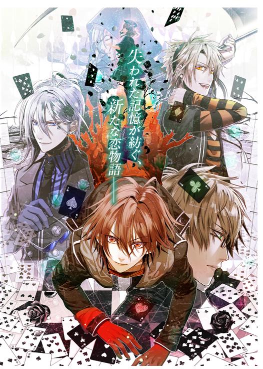 Animes : Psycho-Pass, Amnesia et Hakkenden : Touhou Hakken Ibun.