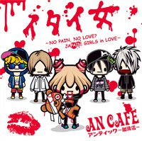 News sur Alice Nine, the GazettE et An Cafe.