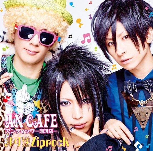 News sur An Cafe et The GazettE ! + Chansons coup de coeur