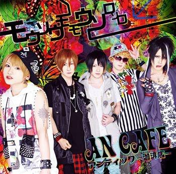 News sur An Cafe,Golden Bomber, Alice Nine et B.A.P ! + Anniversaire du blog