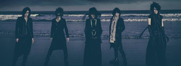 News sur Golden Bomber, A9 & The GazettE.+ Chansons du moment