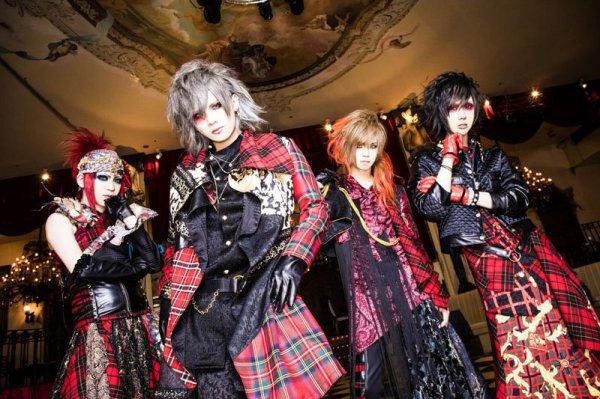 News sur B.A.P, Tora (A9), Codomo Dragon et Killerpilze + Surprise