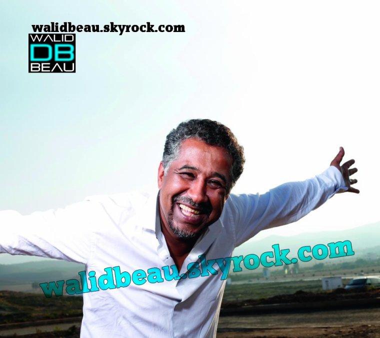 Album Khaled 2012 / 12 Samira  (2012)