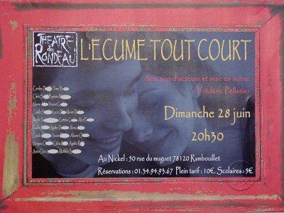 L'Ecume Tout Court