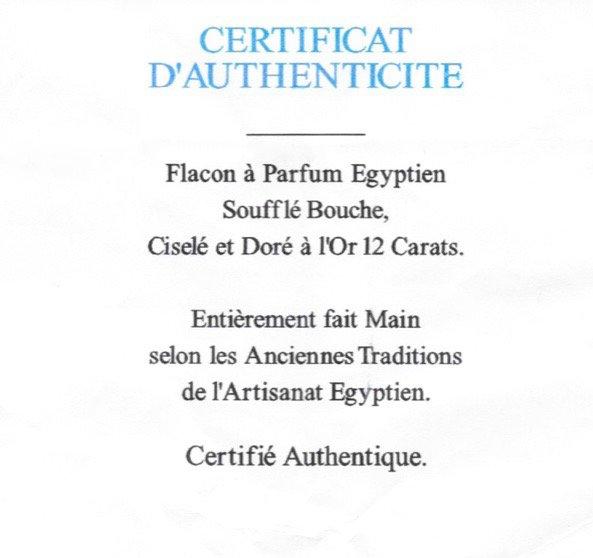 ✿ Flacon à parfum égyptien  ✿