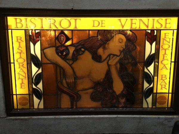♥ Venise en décembre  - 3/7 ♥