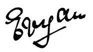 ✿ Evyan Perfums, New York ✿