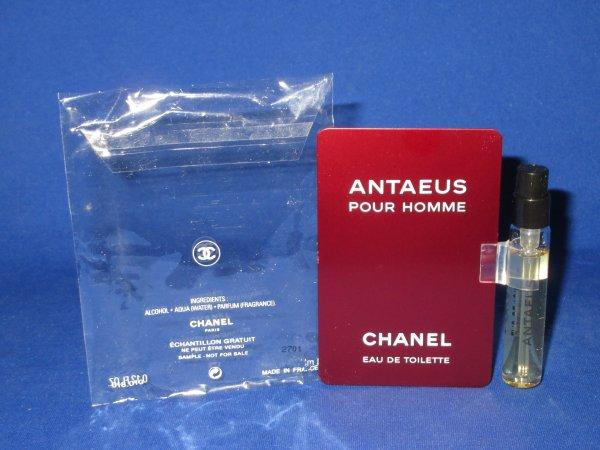 ✿ Chanel 🌸 ANTAEUS 🌸  échantillon 🌸  parfum pour Homme ✿