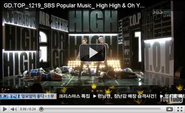 L'actualité du duo GD & TOP seulement ici !