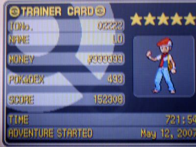 Trainer Card - Perle US - 5 stars