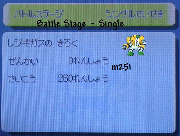 Battle stage - single