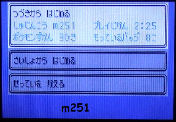 Speed Run Ruby Jap 2h25m