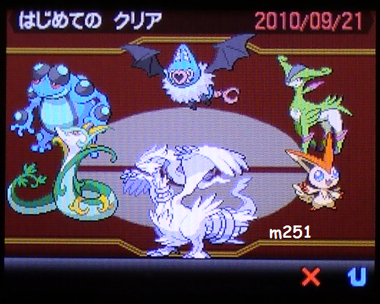 Pokémon Black & White - レシラム & Ecran des Talks