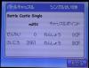 BCS @ 2061 (2007 => 2061)