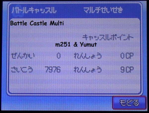 BCM 2P @ 7976 (m251 & Yumut)