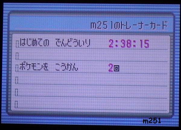2:38:15 - Pokémon Ruby