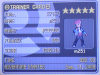 Trainer Card Platinum 5 stars w/1 585 010